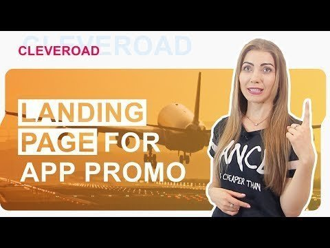 How to Promotions App Use a Landing Page?