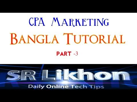How To Create Free Landing Pages With Instapage, Bangla Part -3