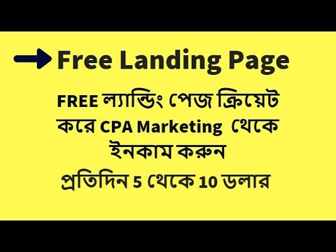 How to  a FREE   For Cpa Audiomarketing | ing Monetary Off-line Today