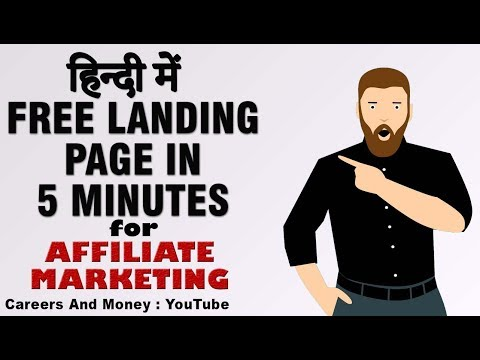 How To Buildss  Alighting  For Affilliates Marketeer   In Hindi-language