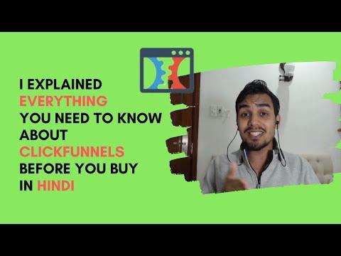 Clickfunnels Kya Hai | Clickfunnels Complete Review in Hindi