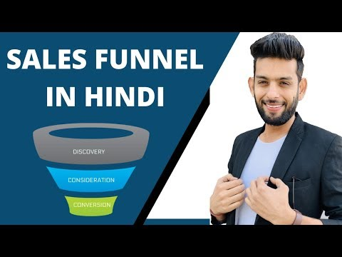 What Is Sales Funnel In Hindi l Sales Funnel Step By Step Guide l Sales Funnel