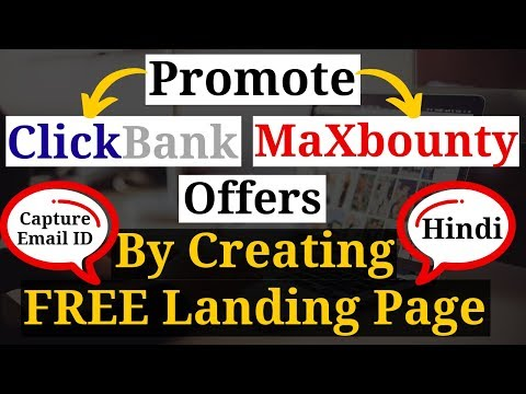 How to create free landing page to promote maxbounty cpa and clickbank affiliate offers in hindi