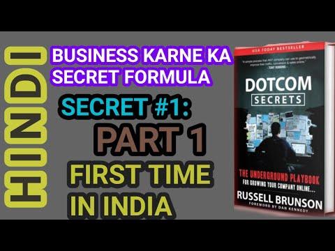 Clickfunnels tutorial (Part 1) | Dotcom secrets book in hindi |  DotCom Secrets Summary in Hindi