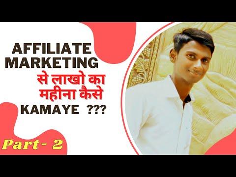 How to Earn Money from Affiliate Marketing | ClickFunnels Affiliate Program | Pratik Ki Pathshala