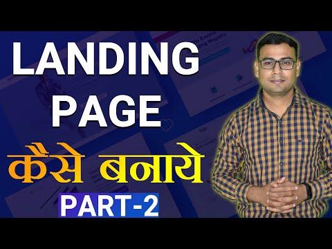 #2 Methods of Creating Landing Page   Landing Page Tutorial
