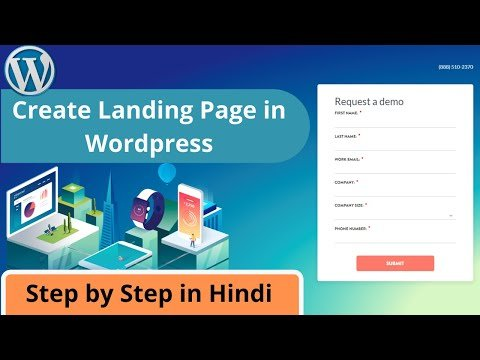 How to Create Landing Page in WordPress in Hindi | How to Build a Custom Landing Page in WordPress