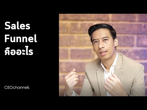 CEO Knowledge Sales Funnel  คืออะไร?