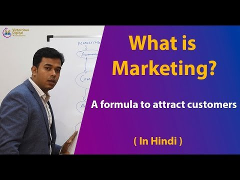 What Is marketing ? | Learn Marketing Funnel ( In Hindi ) | Importance Of marketing | Join Us Today