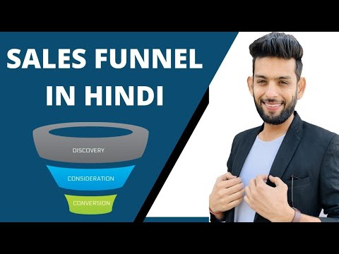 What Is Sales Funnel In Hindi l Sales Funnel Stages Step By Step Guide l Sales Funnel