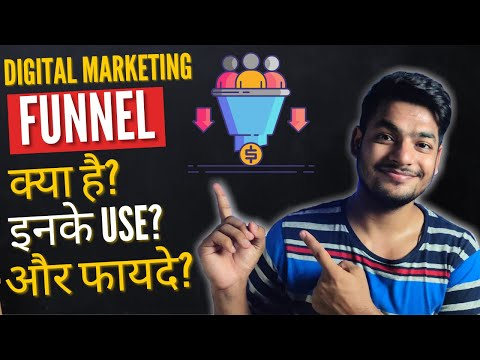 What is a Funnel in Digital Marketing?  Sales Funnels for Beginners