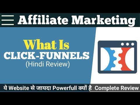 🔴 What is Clickfunnel in hindi   CLICKFUNNEL क्या है   How to make money with Clickfunnel .2021
