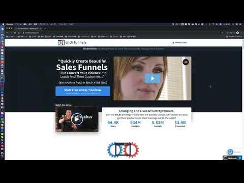 ClickFunnels(クリックファネル)の基本的な使い方 – learn Marketing Analytics & Automation