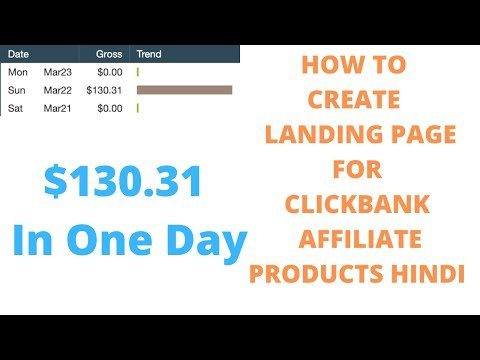 How to Create Landing Page For Clickbank Affiliate ( Hindi )