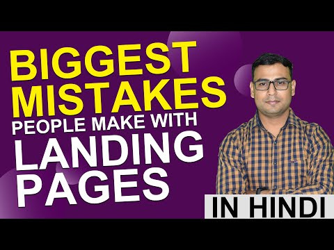 Landing Pages   Mistakes people are making in Landing Pages   (in Hindi)