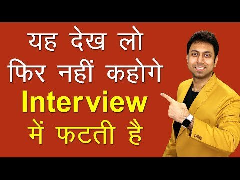 06 Common Interview Questions and Answers   Job Interview Tips   Awal