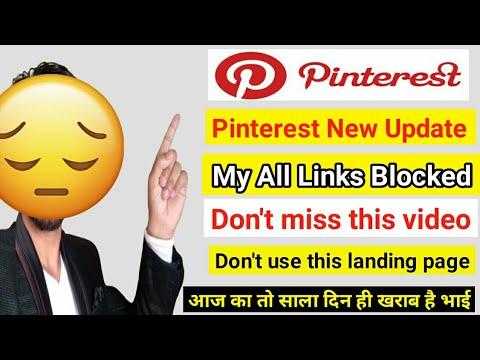 All pinterest creators this landing page link blocked | pinterest affiliate marketing 2021