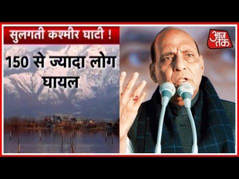 Kashmir Unrest: Rajnath Singh Calls High-Level Meet