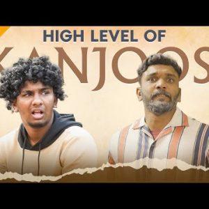 HIGH LEVEL OF KANJOOSI   Warangal Diaries