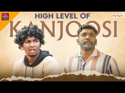 HIGH LEVEL OF KANJOOSI | Warangal Diaries